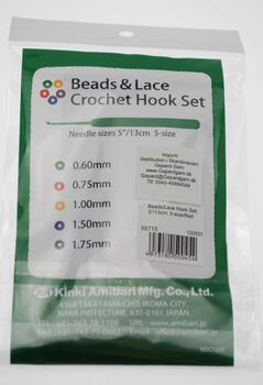 Beads & Lace Crochet Hook Set