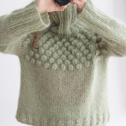 Gepard Mental Bobbles Sweater / Kjole